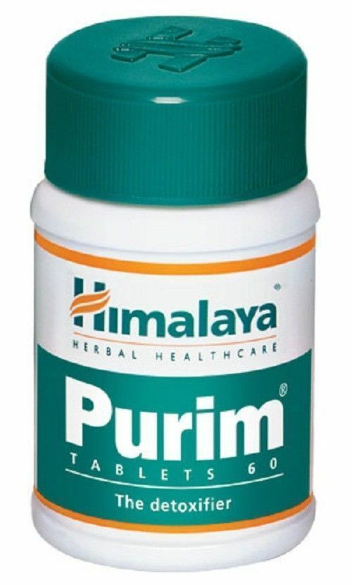 Primary image for 5 X Himalaya Herbals Purim 60 Tablets natural therapy for healthy skin FAST SHIP