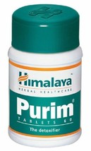 5 X Himalaya Herbals Purim 60 Tablets natural therapy for healthy skin F... - $24.74