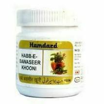 2x Hamdard Habb-E-Bawaseer Khooni 50N Tablets Unani Medicine - $14.84
