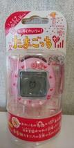 Tamagotchi + Plus Ketai Kaithu Pink K05 Bandai Unopened Unused Japan - $119.99