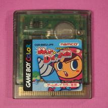 Mr. Driller (Nintendo Game Boy Color GBC, 2000) Japan Import - $10.44