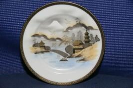 "Vintage hand painted KUTANI China MT FUJI JAPAN 7-3/4"" Plate - $11.60"