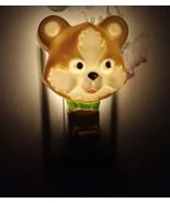 Rare 1976 Kiddie Products Inc Nite Lite Teddy Bear On Off Switch Night L... - $28.99