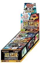 Pokemon Card Game Xy Break Concept Pack Illusion Legend Dream Kira Colle... - $139.74