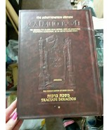 Schottenstein Edition of the Talmud: English Full Size, Berachos, Vol. 1  - $39.11