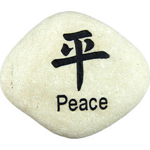"""Kheops International - Carved River Stone """"Peace"""" - $6.60"""