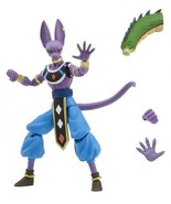 Dragon Ball Super - Stars Beerus Figure (Series 1)  - $56.59