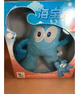 Expo china 2010 blue Haibao Plush  Shanghai World Expo Mascot Stuff  RAR... - $46.55