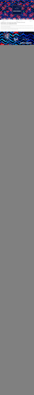 HERA 2016 S/S HERA Limited Edition! HERA X Nicholas Kirkwood / UV Mist Cushion /