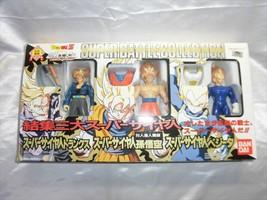 Bandai Dragon Ball Z Super Bataille Collection Figurine 1992 Goku Vegeta... - $995.76