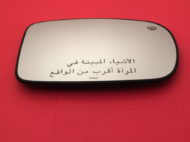 11-16 Charger / Chry 300, 200 Right Pass Mirror Glass Heated w/Back Plate Import - $34.95