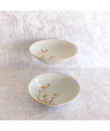 Bareuther Waldsassen Pair of Dessert Bowls Bavaria Pattern Fine China (G... - $9.99