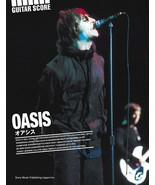 Guitar Score OASIS Music Book Japan 2015 - $61.38