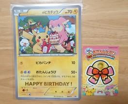 Pokemon Card Game Center Limited Opunjobi Original Jumbo Happy Birthday 2010 - $132.99
