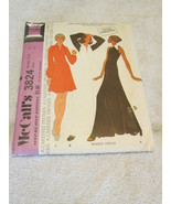 Vintage McCalls 3824 Misses Dress For Unbonded and Stretchable Knits Siz... - $6.99