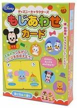 *Ginpo moji combined card Disney characters WD-MAC - $18.00