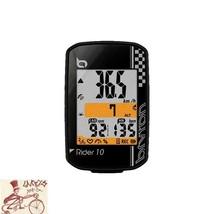 BRYTON RIDER 10E GPS BLACK WIRELESS 46 FUNCTIONS COMPUTER - $59.35