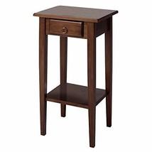 Winsome Wood 94430 Regalia Accent Table Walnut - $89.36