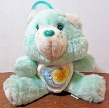 "8"" Plush blue goodnight bear  Care Bear COUSIN  - $14.85"