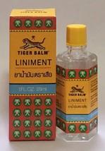 3x28ml TIGER Balm Liniment Oil Massage Muscle Pain Dizziness Relief Aches Sprain - $26.13