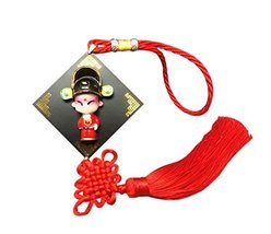 2 Pieces Of Creative Car Ornaments Chinese Knot Pendant, Champion
