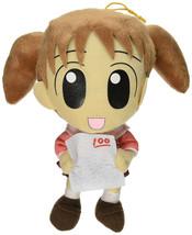 Amzumanga Daioh Chiyo Stuffed Plush GE7069 *NEW* - $16.99