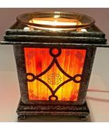 Electric Metal Fragrance Lamp/Oil Burner/Wax Warmer/Night Light 8012B3 F... - $20.54
