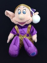 "Disney Store Christmas Dopey Elf Dwarf 16"" Plush Stuffed Doll Purple Str... - $13.91"
