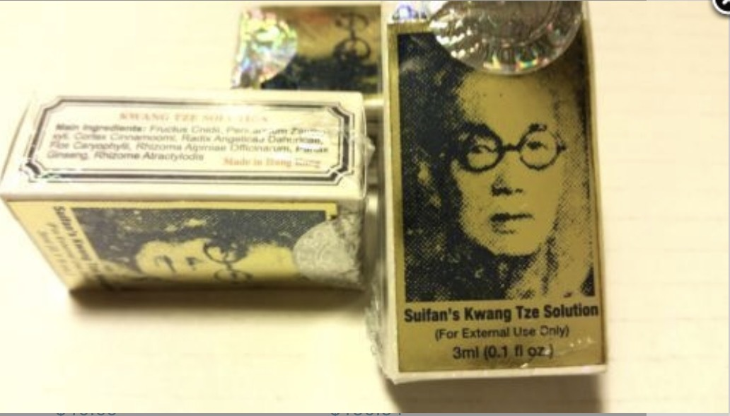 Suifan's Kwang Tze, Solution Authentic, 3 ml, 0.1 Oz ( New In Box) 1pcs