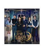Hotel Del Luna - OST TVN Korean Drama - $53.00