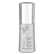 Kenra Föhnen Spray - Platinum Größe 3.4, 201ml Us-Verkäufer - $20.90+
