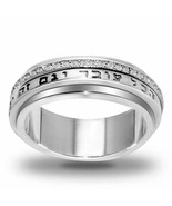 This Too Shall Pass King Solomon Spinner Hebrew Ring with Crystals 925 S... - $69.90