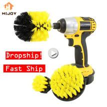 3 pcs Power Scrubber Brush Drill Brush Clean for Bathroom Surfaces Tub S... - $20.00