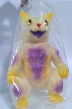 MaxToy King Negora GID (Glow in the Dark) Purple/Yellow image 5