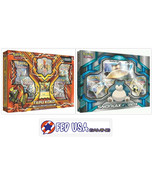 Tapu Koko Figure Collection & Snorlax GX Box POKEMON TCG 8 Booster Packs - $44.99