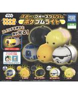Star Wars Tsum Tsum PockeTsum Light Mascot Keychain R2-D2 Darth Vader Yo... - $11.99