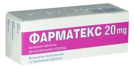 PHARMATEX 20mg 12 Vaginal Tablets Local Contraception To Reduce Pregnanc... - $16.95