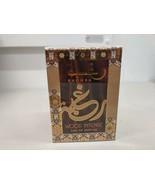 Raghba Wood Intense EDP Perfume 100ml By Lattafa - $19.88