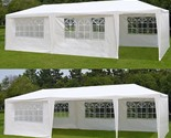 Wedding party canopy tent thumb155 crop