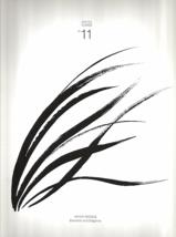 2011/2012 INFINITI MODELS brochure catalog 11 G EX FX QX 12 M - $12.00