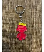 Mummy King Key Ring Kidrobot Dunny Keychain Rare Free Shipping - $49.50