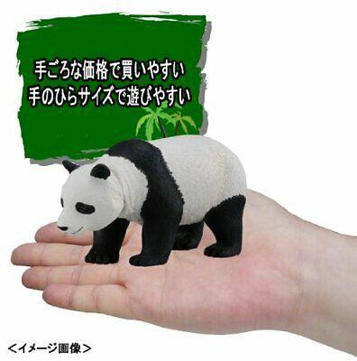 TAKARA TOMY Animal adventure Ania  AS-03 Giant Panda Japan import NEW