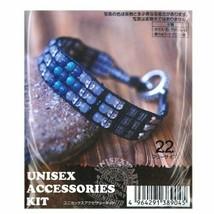 *TOHO beads kit unisex accessories bracelet No.22 - $10.36