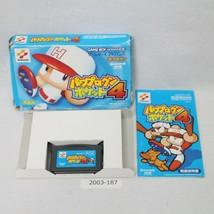 Nintendo Gameboy Advance puissance Pro Kun Poche 4 GBA W / Boîte Actif 2... - $24.24