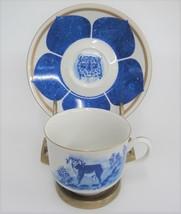 Lynn Chase Leopard Lazuli Cup & Saucer Himalayan Wildlife Lapis Blue Whi... - $124.73