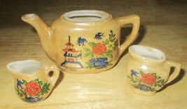 Vintage Luster Ware Children's Dishes Tea Pot with No Lid Pitcher & Jug - $5.00