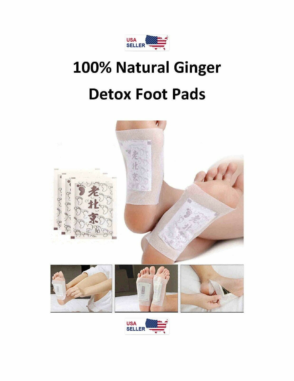 Primary image for 14 Therapeutic Ginger Detox Foot Pads Herbal  Detox Pads FREE USA SELLER