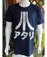 Atari Mens Graphic Tee Cotton Navy T-Shirt Size L NWT - $19.99