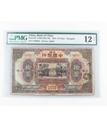 1924 10 Yuan Bank of China Note Graded F-12 NET by PMG Pick 62 S/M#C294-140 - €296,61 EUR