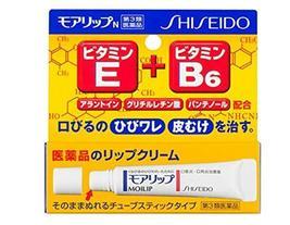 Shiseido MOILIP Chapstick 8 grams